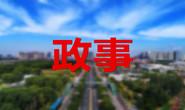 唐山召开乡村旅游现场观摩会议