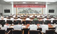 唐山召开纪念中国共产党成立98周年座谈会 王浩出席并讲话