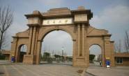 丁绣峰市长赴路南区调度老交大老火车站片区提升改造工作