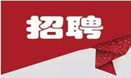 2019年唐山市夏季毕业生双选会7月13日举行