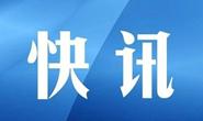 最新消息!唐山市丰南一中录取分数线公布