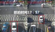 唐山交警曝光199辆占用公交车道车辆,看看有你吗?