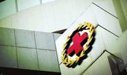 王浩主持召开市委全面深化改革委员会会议,审议通过《唐山市红十字会改革方案》
