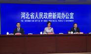 今年起河北省设立中等职业教育国家奖学金