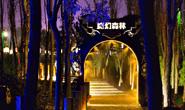 唐山南湖植物风情馆、皮影乐园夜场开放时间确定
