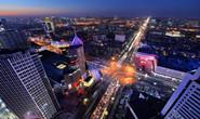唐山市组织收听收看全省经济工作推进会暨新型城镇化建设工作会议
