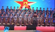 """亚博足球官网各地开展丰富多彩庆""""八一""""建军节活动(组图)"""