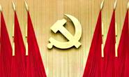 中国共产党唐山市第十届委员会第七次全体会议决议