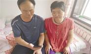 """""""唐山+""""的新闻我来听 ――老年读者青睐""""唐山+""""客户端暖心功能"""