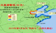 渤海湾风暴潮!风暴增水!国家发布特别严重预警