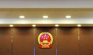 唐山市人大常委会召开党组(扩大)会议
