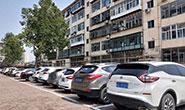 国内首部!河北发布老旧小区既有住宅建筑综合改造技术规程