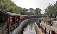det365中国网_det365 app_det365是什么迁安入围首批省级全域旅游示范区