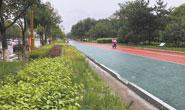 迁安海绵城市建设经受强降水考验显成效