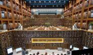 唐山图书馆获得德国ICONIC标志性建筑设计大奖