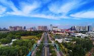 丁绣峰主持召开县(市、区)主导产业、新兴产业和特色产业调度会议