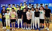 河北省击剑锦标赛预赛 唐山代表队获6金4银3铜(图)