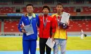 唐山男子三级跳远选手苏浩南夺二青会金牌