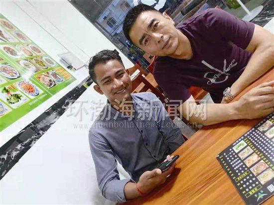 """圆梦""""一带一路"""" 三位唐山人在柬埔寨的创业故事"""