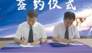 唐山银行代理广阳舜丰村镇银行加入财税库银横向联网系统业务成功签约