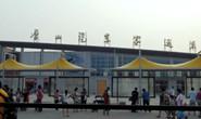 唐山长途客运东站设施环境须改善