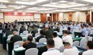 提高就业竞争力!唐山举行2019年度退役士官适应性培训班