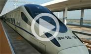 视频:曹妃甸至北京的客运动车组列车正式开通(组图)