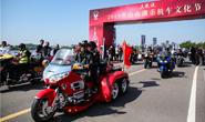 全国近百家重机俱乐部500余辆摩托车参加!2019亚博足球官网南湖重机车文化节举办(视频)