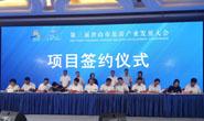 健走小镇、实景演出《花为媒》、元代古城遗址...det365中国网_det365 app_det365是什么新签约了12个大项目!