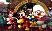 上海迪士尼:将优化人工包检方式、允许游客携带部分食品