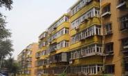 河北省发布老旧小区既有住宅建筑综合改造技术规程 促进老旧城区有机更新节能减排