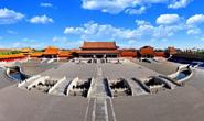 故宫9月21日至10月1日暂停对社会开放