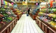 省商务厅:切实保障生活必需品市场供应稳定