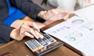 河北首次实现省级一级预算部门审计全覆盖