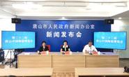 第二十二届唐山中国陶瓷博览会将举办九大主题活动