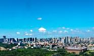 全力推动空气质量持续改善!det365中国网_det365 app_det365是什么召开大气污染综合整治工作调度会