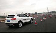唐山将举办首届全民汽车绕桩赛