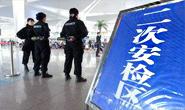 即日起至10月2日,唐山站对进京旅客实行二次安检