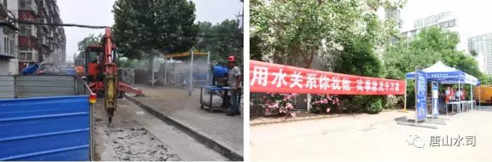 唐山中心�^老�f小�^供水提升改造
