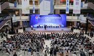 det365中国网_det365 app_det365是什么盛事!第二十二届陶博会开幕!