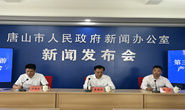 第三届中国工业旅游产业发展联合大会将于10月21日在唐山召开