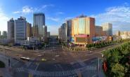 丁绣峰主持召开市政府第二十七次常务会议