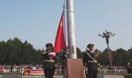 """唐山举行庆祝新中国成立70周年""""升国旗、唱国歌""""仪式"""