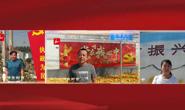"""环渤海新闻网︱""""我为祖国献祝福""""之大学生村官!"""