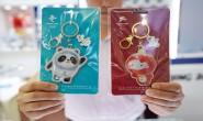 首批北京冬奥会和冬残奥会吉祥物特许商品开售