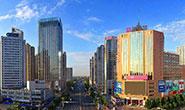 """唐山召开第三季度经济形势分析和项目观摩总结暨""""十项重点工作""""调度会"""
