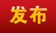 唐山市退役军人服务中心服务内容