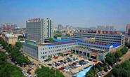 李佃贵国医大师工作室在唐山市人民医院挂牌成立