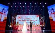 唐山市直机关举办庆祝新中国成立70周年文艺汇演