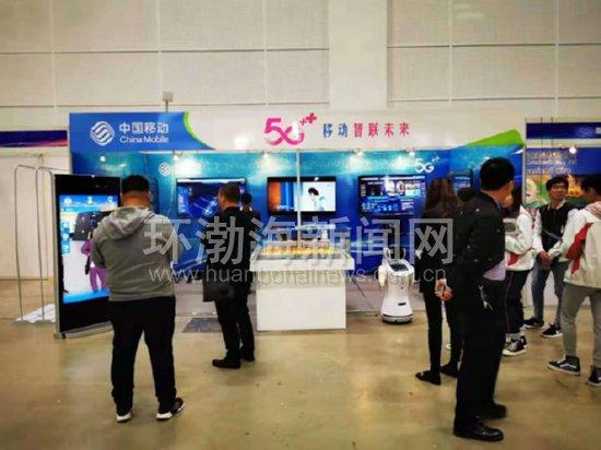 单梁桥式起重机-唐山移动信息化产品亮相第三届中国(唐山)国际钢铁冶金工业博览会